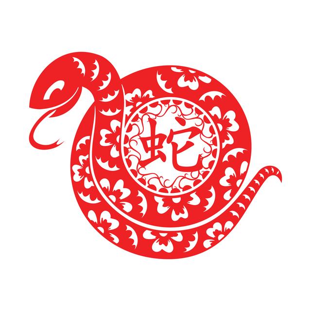 Lendas, mitos e histórias sobre a serpente