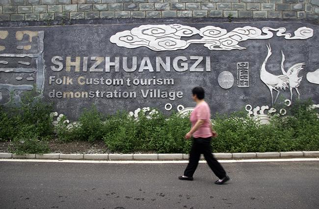 shizhuangzi placa