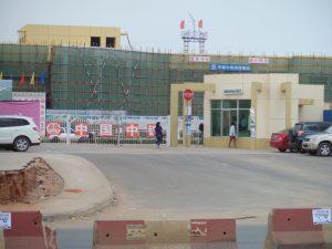 Hospital de Luanda