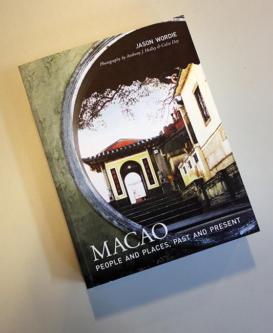 Macau visto de fora