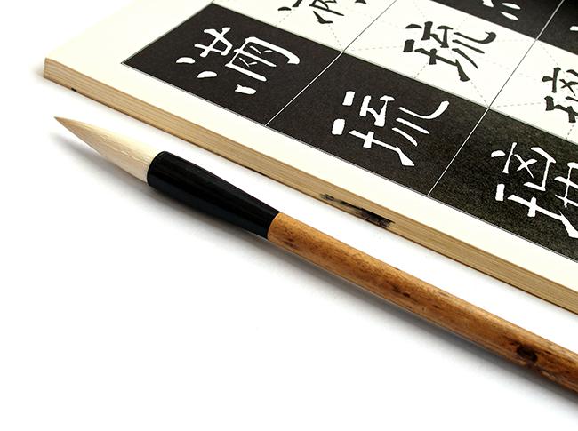 Língua chinesa | O bater do coração