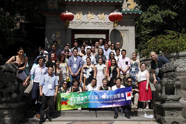 Youth Encontro 2015 A-Ma Temple 01