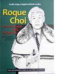 Roque Choi