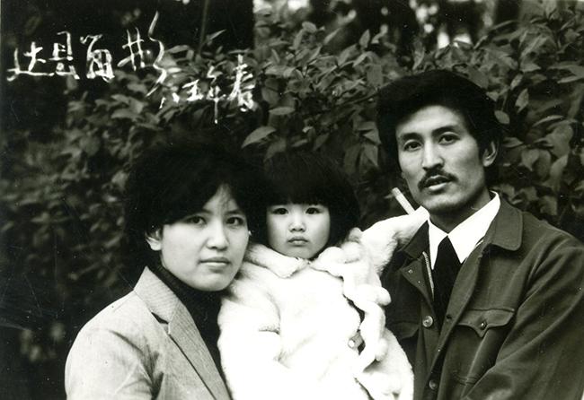 Peng Yun com pais