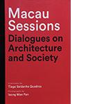 Macau Sessions