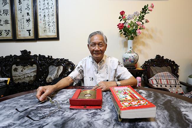 Mestre de Feng Shui_GLP_01