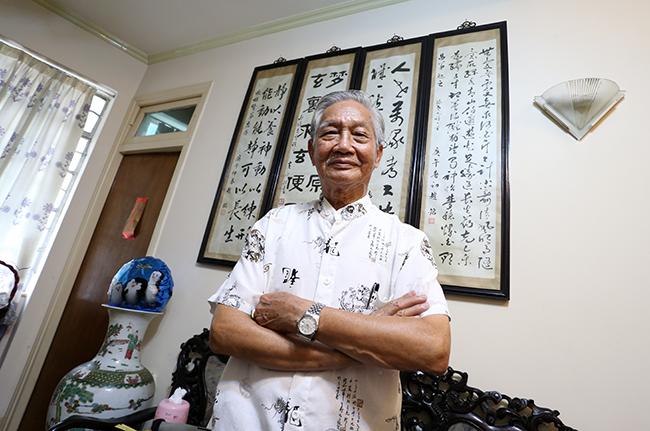 Mestre de Feng Shui_GLP_02