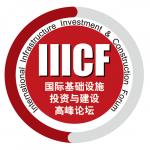 Mais de 40 países, incluindo lusófonos, participam em fórum sobre investimento em Macau