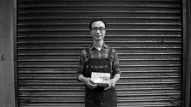 Retratos | Gao Rongji, pasteleiro