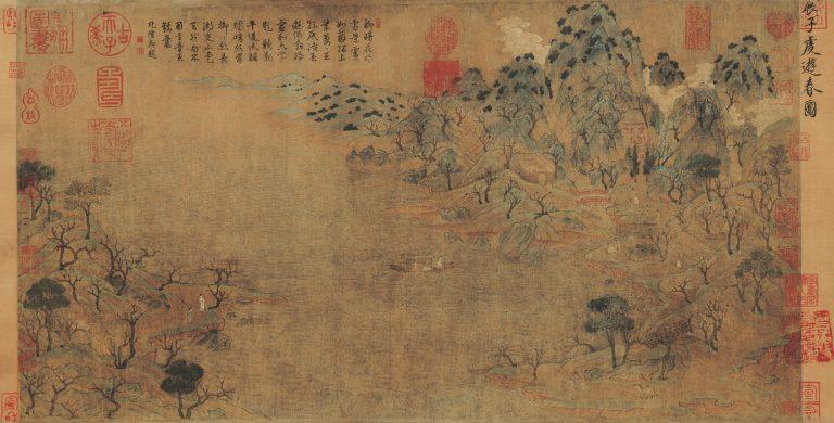 Breve enciclopédia portuguesa da tradução da poesia chinesa clássica