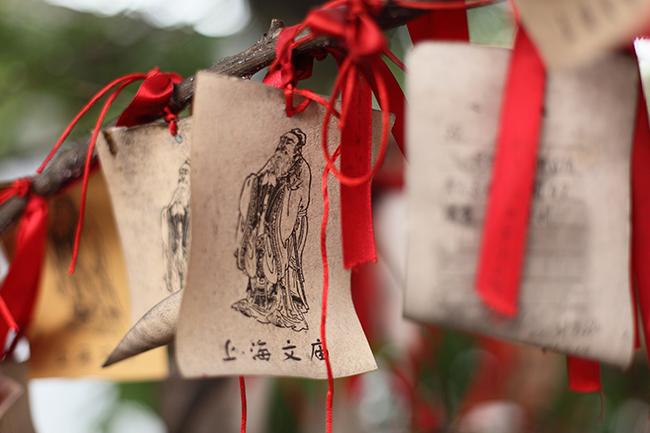 Advertências Confucianas em português