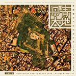 Paisagem Pitoresca: Fotografias Aéreas de Macau Captadas por Chan Hin Io