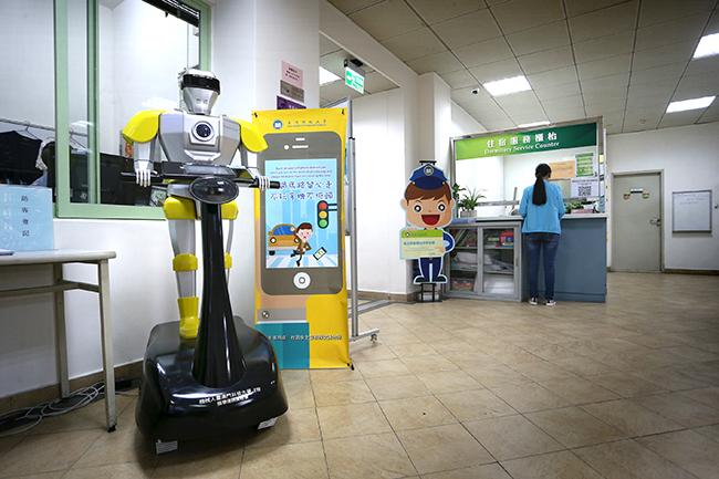 Eu, robô: De Macau para o mundo