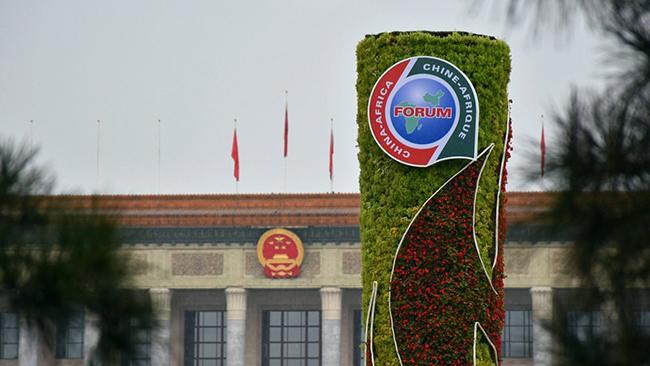 Relações bilaterais ditam importância do encontro em Pequim