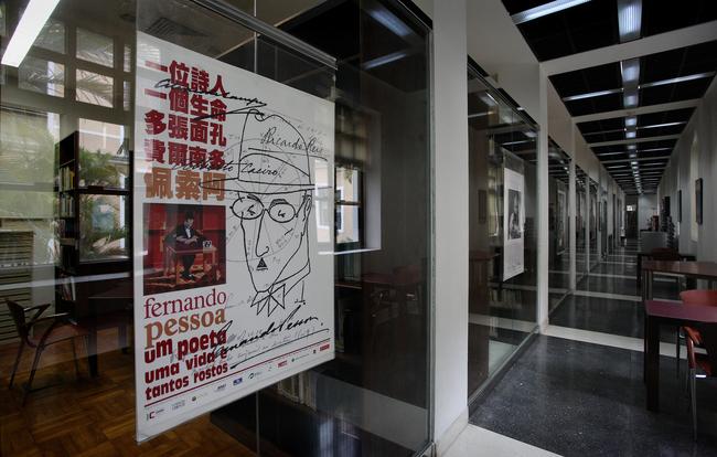 Língua portuguesa: IPOR expande operações para Pequim e Chengdu